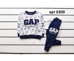Продаю дитячий одяг.