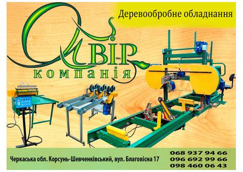пилорама, деревообробне обладнання
