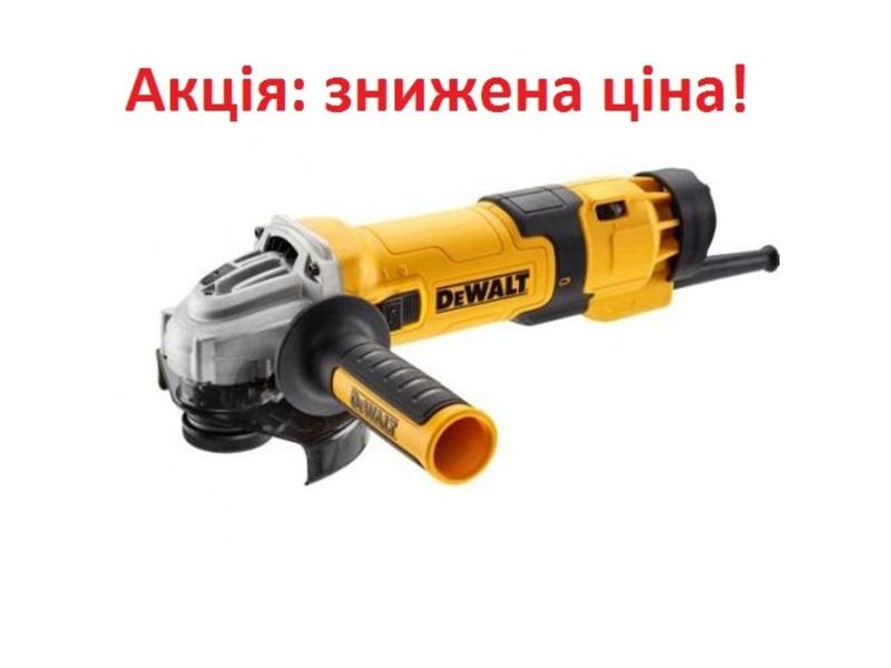 Акція на болгарку DeWALT DWE4257, 125 мм, 1500 Вт,  2800-10000 об/хв, 2.6 кг, 3 роки гарантії.