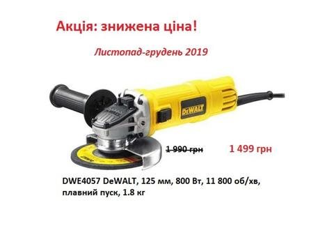 Акція (знижена ціна) на болгарку DeWALT DWE4057, 125 мм, 800 Вт, плавний пуск, 1.8 кг.