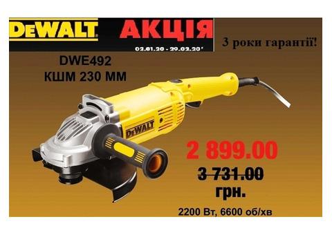 Акція: знижена ціна (січень-лютий 2020 р.) на кутову шліфмашину DeWALT DWE492, 230 мм, 2 200 Вт
