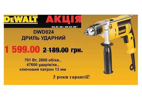 Акція: знижена ціна (січень-лютий 2020 р.) на професійний ударний дриль DeWALT DWD024, 701 Вт, 13 мм