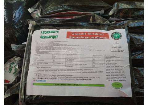 Продам органічне добриво Леонардит, стимулятор росту, збільшення урожайності до 40%