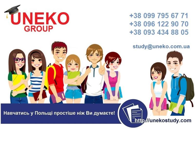 Курси польської мови Підготовка до вступу в польські ВНЗ на безкоштовне програми навчання