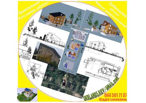 Проектування дома ескіз намірів забудови будівництво під ключ, котеджі раціональні проекти