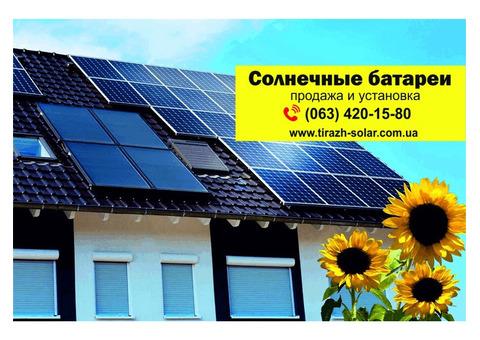Строим солнечные электростанции.