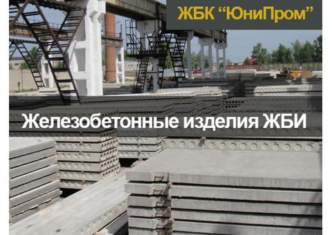 Купить ЖБИ изделия в Харькове - дорожные плиты, бордюры, вентиляционные блоки, кольца, крышки, и др.